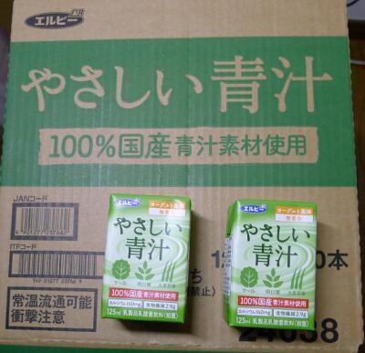 やさしい青汁 蓮田市 ふるさと納税.jpg