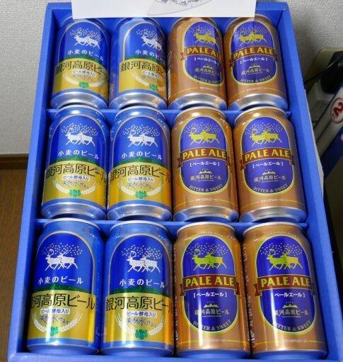 銀河高原ビール.jpg