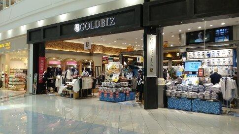 goldbiz.jpg