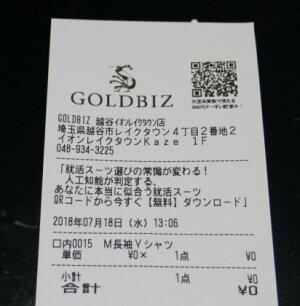 goldbiz2.jpg
