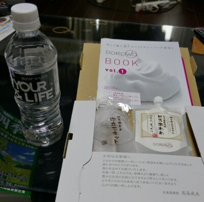 RIZAP株主総会7.jpg